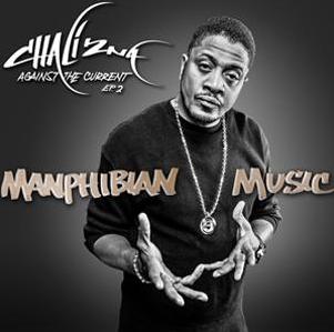 Chali 2na – Manphibian Music EP